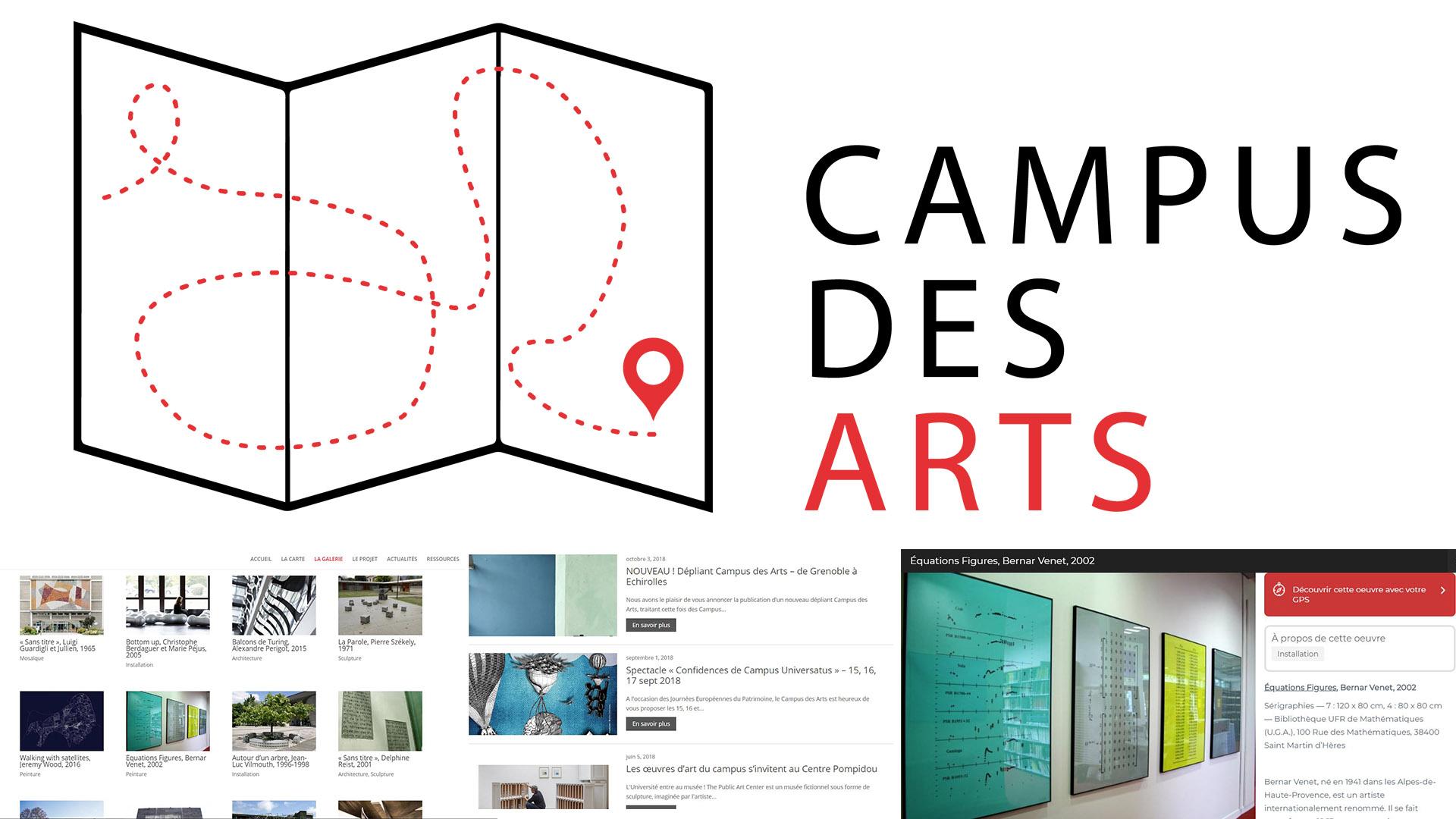 2016-17-campus-des-arts.jpg